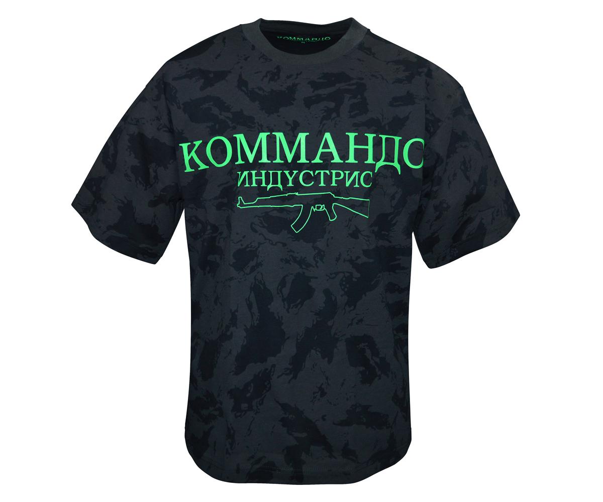 Russian Line T-Shirt Logo Kalaschnikow